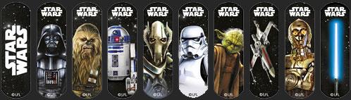 Disney Star Wars - 16 Pansements